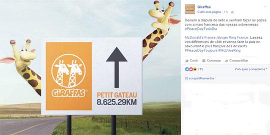 Giraffas-PetitGateau-Grande